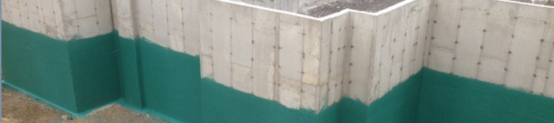 Residential-Rub-R-Wall-waterproofing